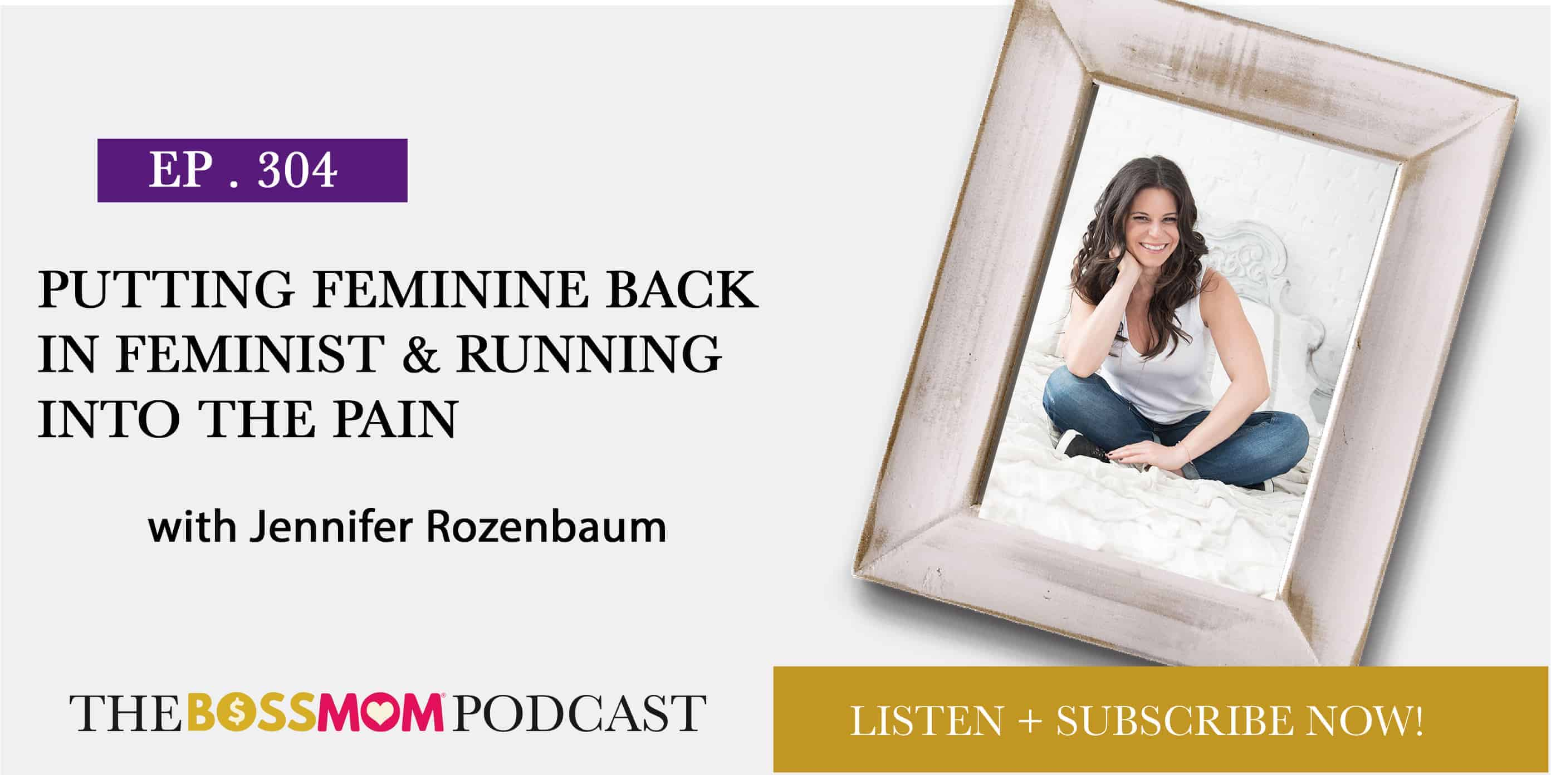 Rozenbaum-_Guest_promo